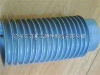 丝杠保护套生产厂家,丝杠保护套规格及材质,丝杠保护套产品图