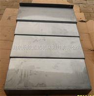 陕北加工中心防护罩规格,大连加工中心防护罩厂