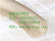 供应PU聚氨酯纤维增强软管