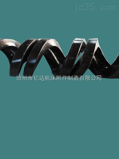 Q235碳钢排屑螺旋
