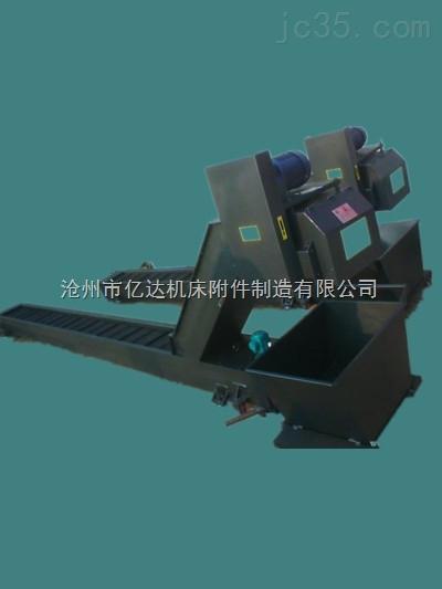 YDLB型提升式链板排屑机