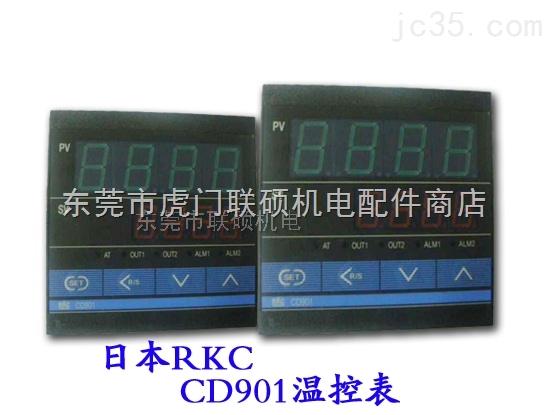 RKC CD901