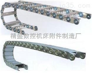 机床钢制线缆拖链