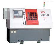 CK7130-斜导轨高速精密数控车床厂