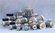 微型电机【VTV电机】调速电机、直流、交流减速电机