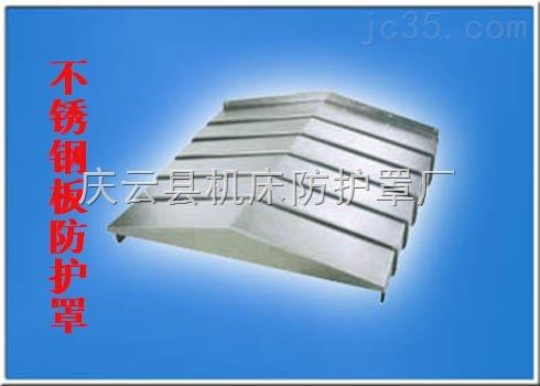 不锈钢机床导轨防护罩 加工定制品