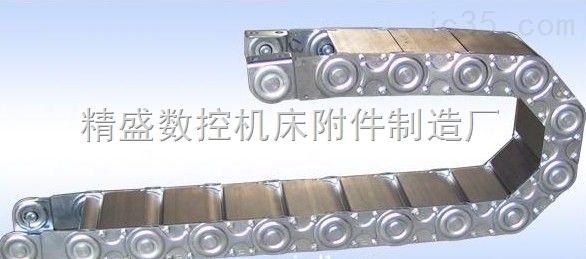 精盛钢制拖链