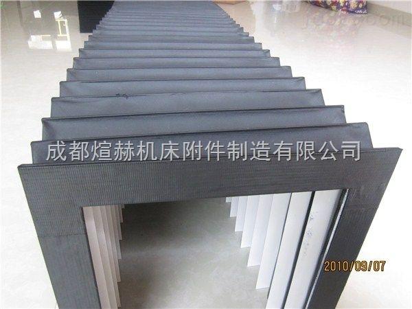 耐拉伸柔性风琴式导轨防护罩重庆厂家直供产品图片