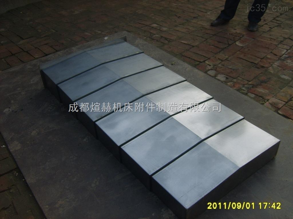 机床导轨钢板防护罩价格 不锈钢板防护罩用途产品图片