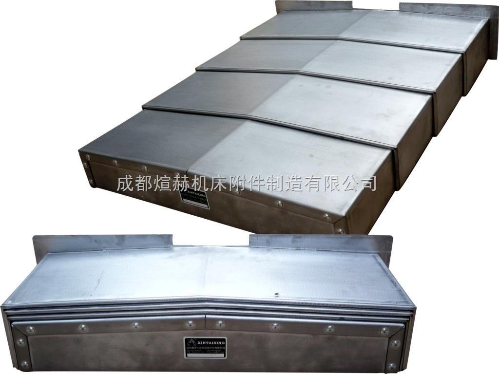 镗床钢板防护罩产品图片