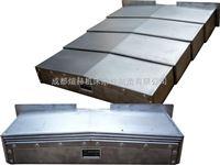 防护罩  钢板防护罩厂家 质量信誉双保障