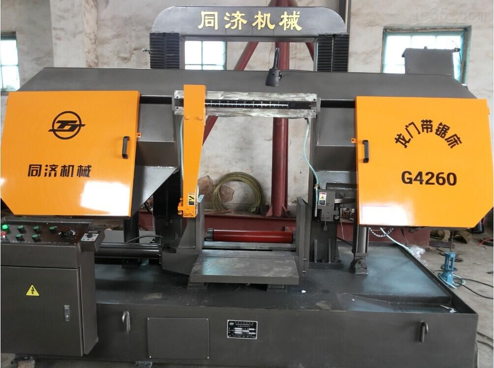 G4260龙门式带锯床