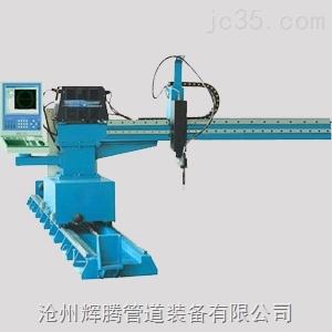 河北辉腾HTXB-01悬臂式数控切割机