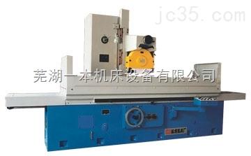 HZ-033/2卧轴矩台平面磨床