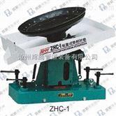 HTZHC-1转盘式焊剂衬垫