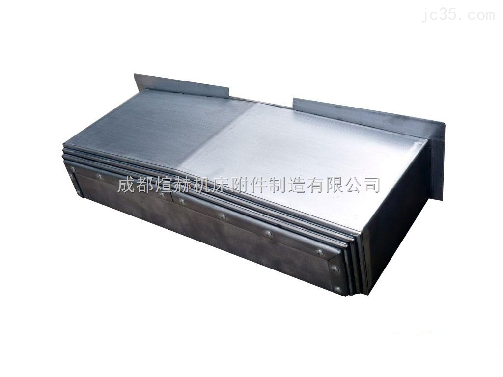 金属防护罩图纸 铣床防尘罩厂家产品图片
