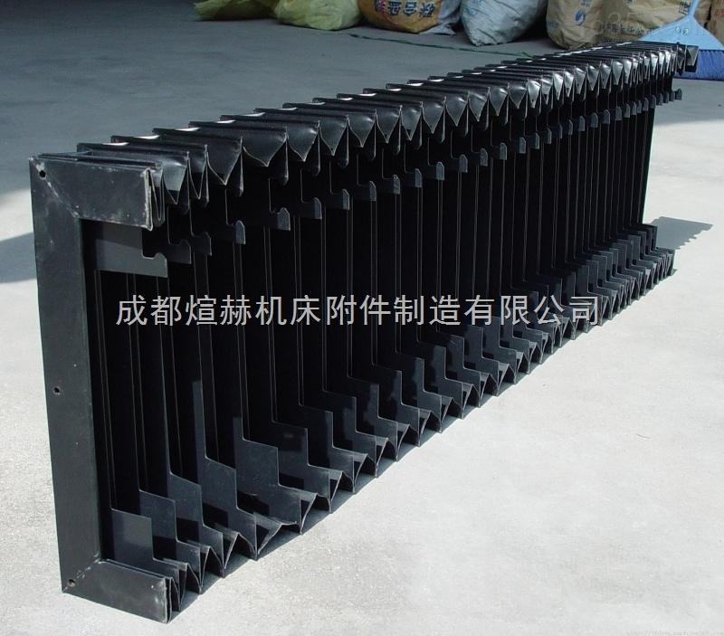 供应质多用型风琴式防护罩产品图片