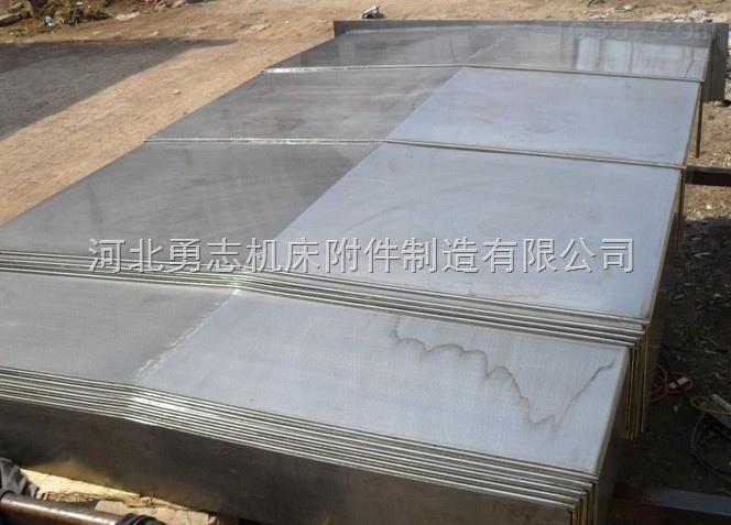 勇志钢板式防护罩