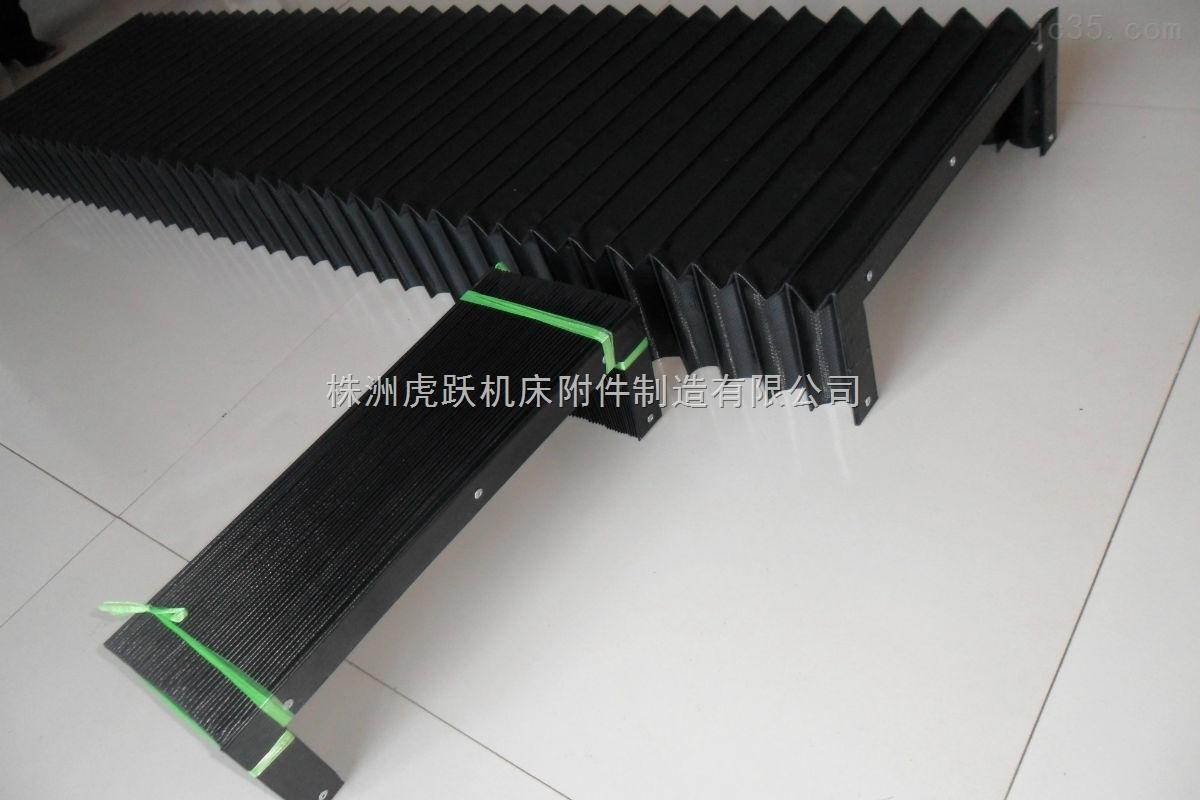 机床风琴防护罩株洲虎跃防护罩