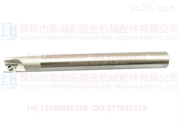 供应BAP300R-S12-120-C12-1T直角刀杆 厂热销 适配刀片APMT1135PDER