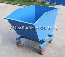 自卸式铁屑车图纸 铁屑车厂家产品图片