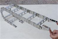 304不锈钢拖链新价格,304不锈钢拖链生产厂