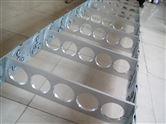 打孔式穿线钢铝拖链配件厂