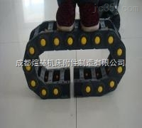 四川数控机床线缆油管塑料拖链厂家产品图片