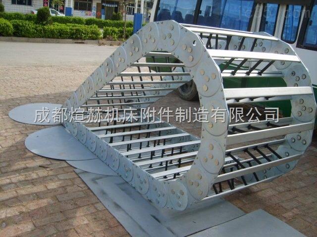 优质钢制拖链坦克链批发供应商产品图片