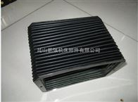 CNC機床防護罩規格型號