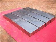 钢板伸缩式机床防护罩