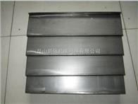 无锡钢制导轨防护罩