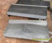 质供应机床钢制拖链