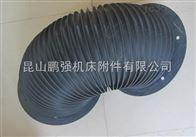 供应镇江机床丝杠防护罩