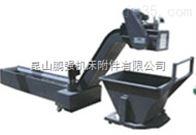 加工中心刮板式排屑机