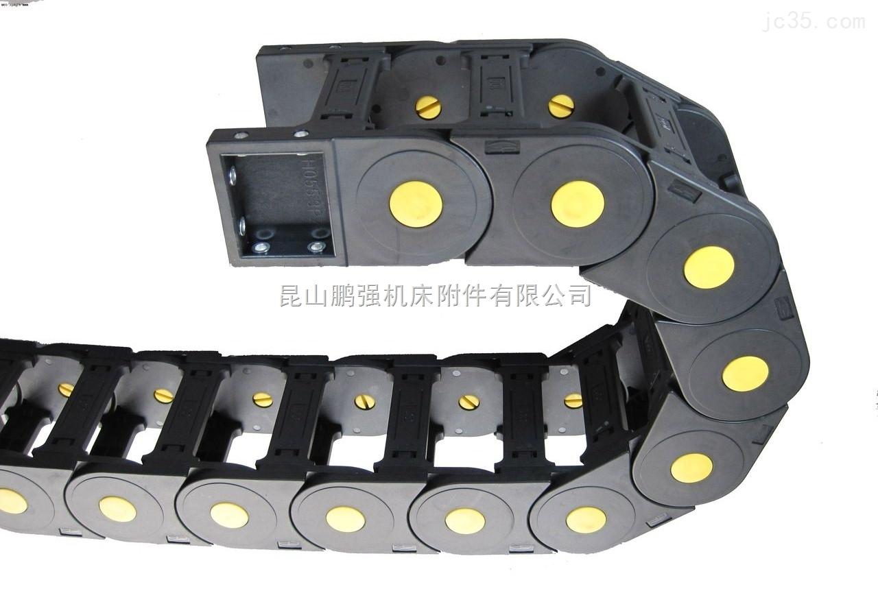 供应无锡机床附件-塑料拖链