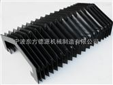 宁波风琴防护罩