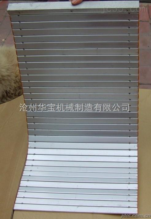 机床防护帘  铝型材防护帘