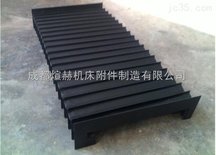 导轨伸缩式护罩厂家产品图片