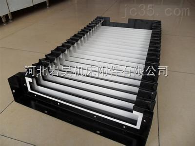 PVC骨架风琴式防护罩