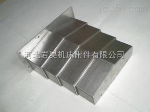 温州钢板防护罩
