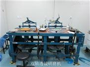 自动研磨机 自动抛光机