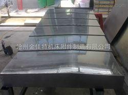 不锈钢伸缩钢板防护罩