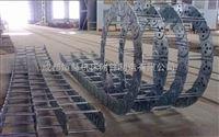 钢厂专用钢铝拖链 桥式电缆保护拖链