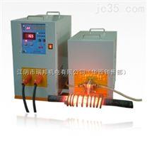 北京高频退火机 铝制品退火热加工处理设备
