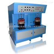 台州高频钎焊机 木工锯片钎焊机 高频焊机