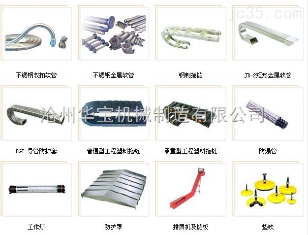 加工中心矩形金属软管