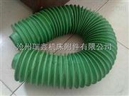 现货供应丝杠式防护罩 耐磨耐高温 伸缩 防水防油污