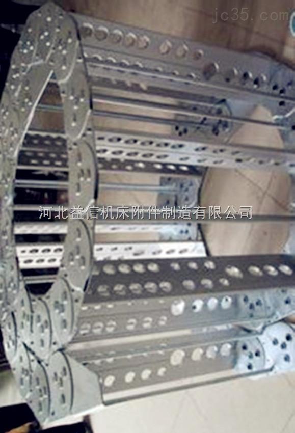 供应质【TL型钢制拖链】/【钢制拖链】/【金属拖链】
