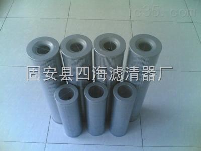黎明液压油滤芯FBX-400×10